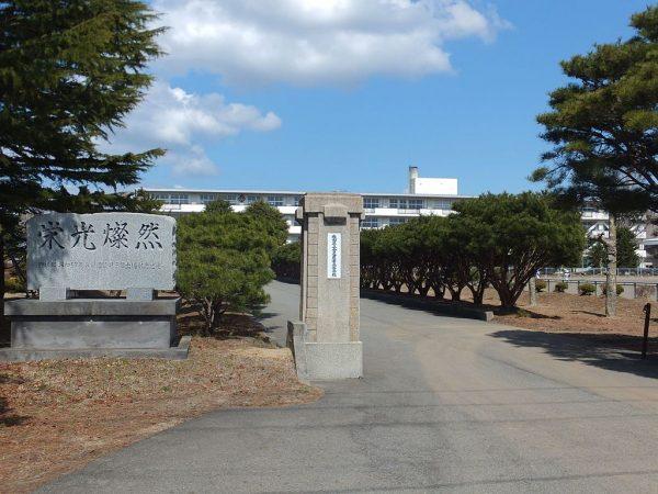 Akita_Prefectural_Kanaashi_Agricultural_High_School_20170401[1]